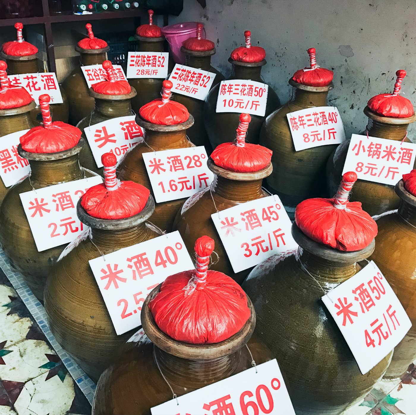 Fake baijiuliquor China