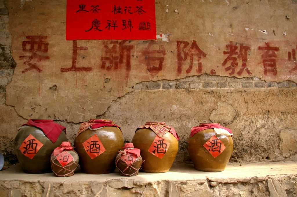 Baijiu bottles China