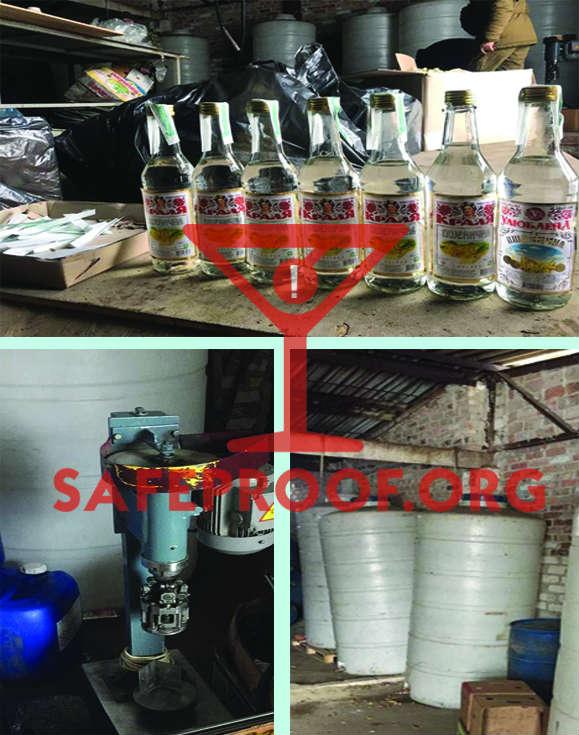 Tainted Vodka Ukraine